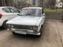 Химки 2103 1976