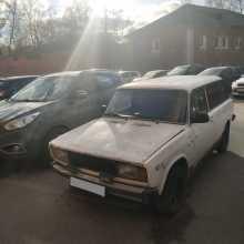 Пушкино 2104 1997