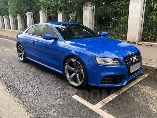 Audi RS5, 2011 год, 1 799 999 руб.