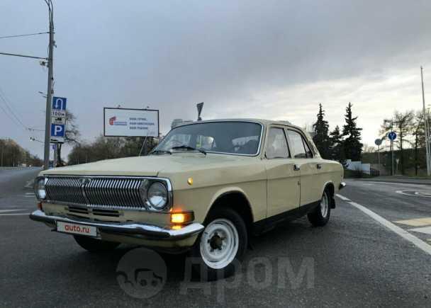 ГАЗ 24 Волга, 1991 год, 57 000 руб.