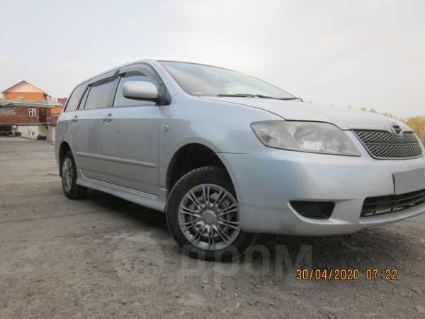 Toyota Corolla Fielder, 2005 год, 415 000 руб.