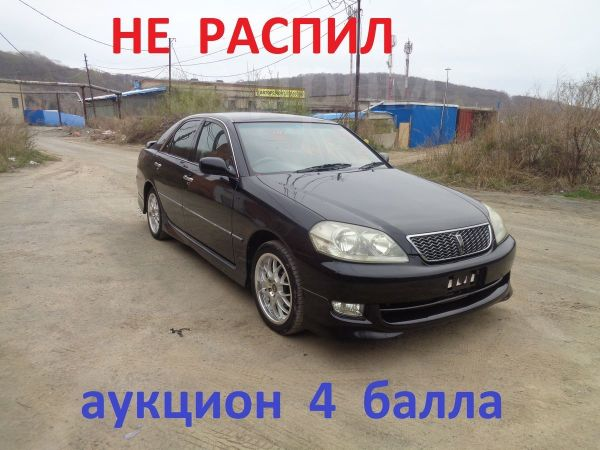 Toyota Mark II, 2003 год, 250 000 руб.