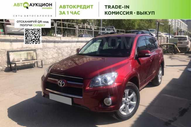 Toyota RAV4, 2010 год, 999 000 руб.