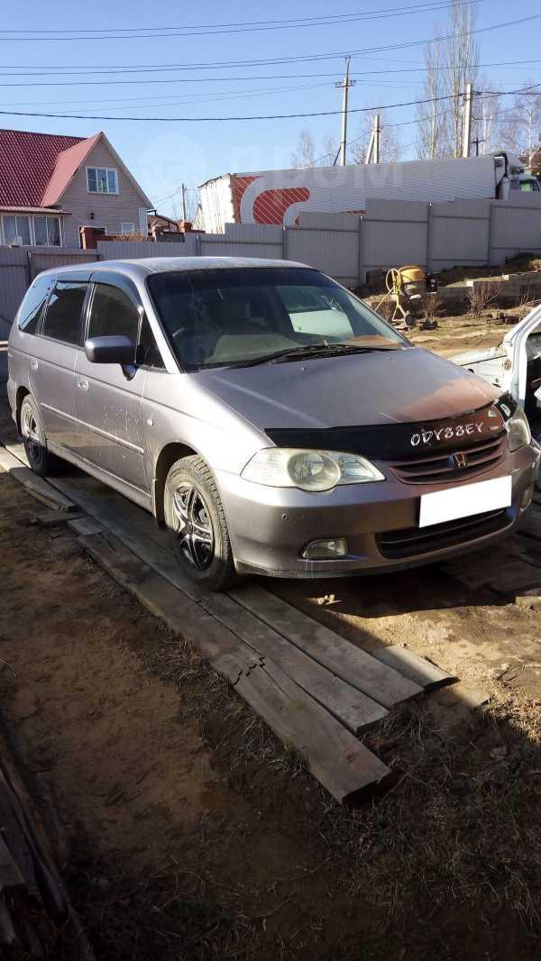 Honda Odyssey, 2001 год, 280 000 руб.