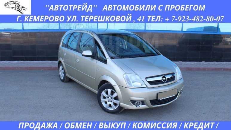 Opel Meriva, 2008 год, 287 000 руб.