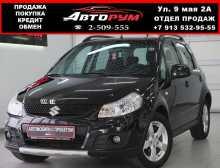 Красноярск Suzuki SX4 2010