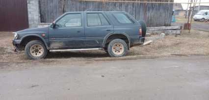 Красноуфимск Frontera 1993