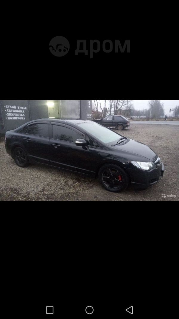 Honda Civic, 2007 год, 409 000 руб.