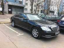 Москва S-Class 2010