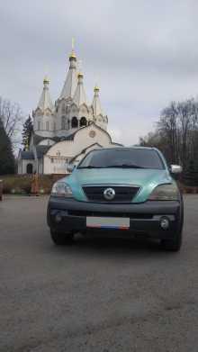 Москва Sorento 2002