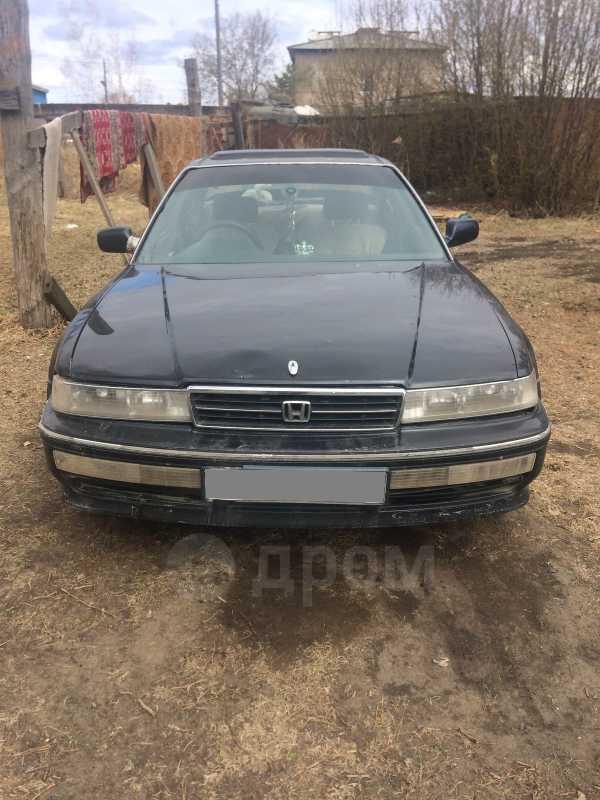 Honda Accord Inspire, 1992 год, 85 000 руб.