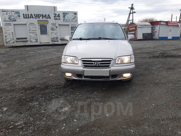 Hyundai Trajet, 2004 год, 387 000 руб.