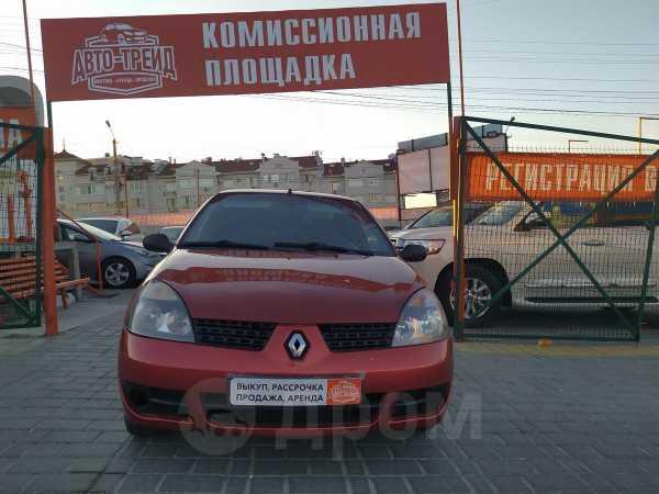 Renault Symbol, 2007 год, 195 000 руб.