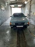 Audi 100, 1989 год, 120 000 руб.