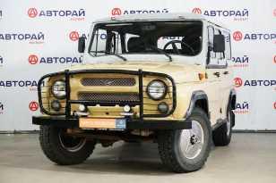 Ульяновск 3151 1996