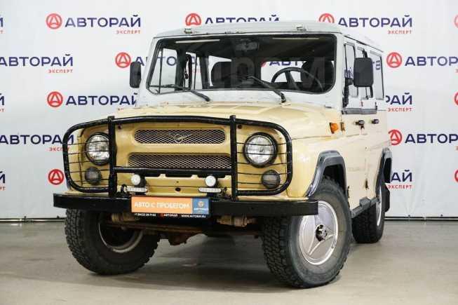УАЗ 3151, 1996 год, 99 000 руб.