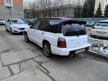 Москва Forester 1997