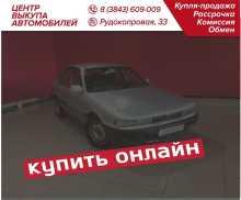 Новокузнецк Galant 1988