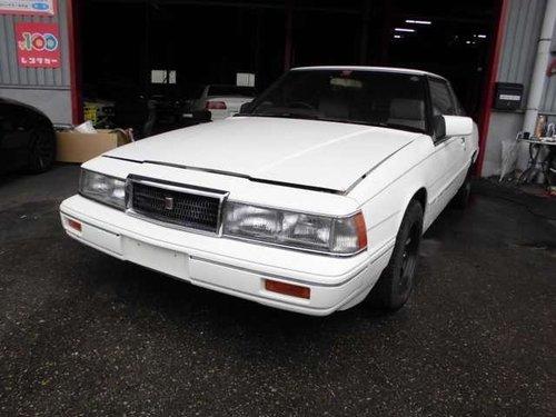 Mazda Cosmo 1984 - 1990
