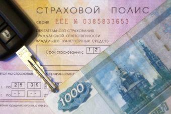 Депутатам рекомендовали утвердить индивидуализацию тарифов ОСАГО
