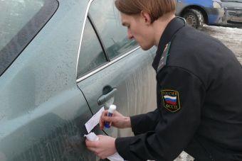 Появился новый способ проверить автомобиль на наличие залога