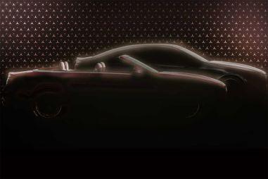 Обновленные купе и кабриолет Mercedes-Benz E-Class: опубликована дата премьеры и тизер