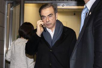 Япония будет добиваться выдачи пособников Гона.