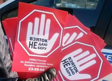 В России перестали давать взятки на дорогах