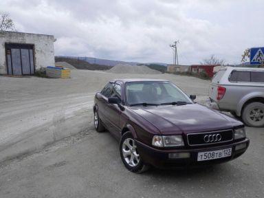 Audi 80 1992 отзыв автора | Дата публикации 05.05.2020.