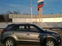 Отзыв о Hyundai Creta, 2017 отзыв владельца
