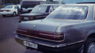 Toyota Cresta, 1988