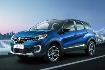 Renault Kaptur 2017 отзыв автора | Дата публикации 19.05.2020.