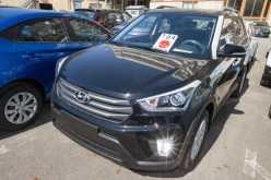 Москва Hyundai Creta 2020