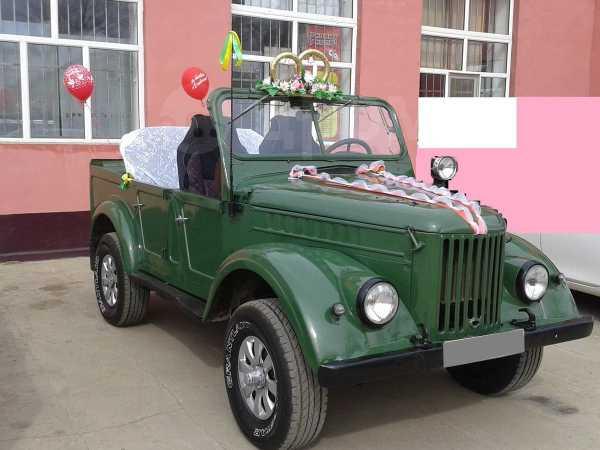 ГАЗ 69, 1969 год, 135 000 руб.