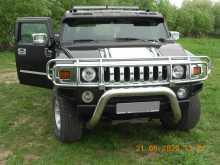 Юрга H2 2005