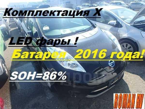 Nissan Leaf, 2013 год, 550 000 руб.