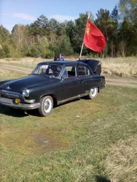 Иркутск 21 Волга 1960