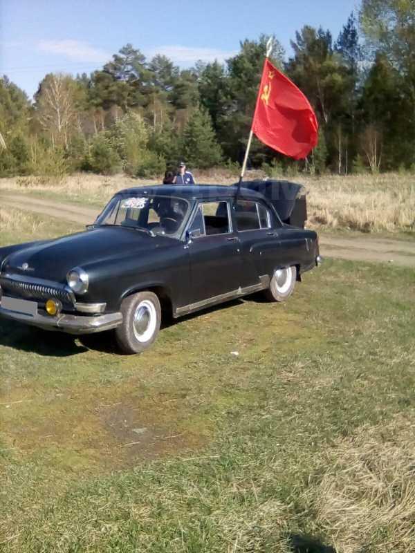 ГАЗ 21 Волга, 1960 год, 119 000 руб.