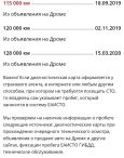 Kia Carens, 2010 год, 470 000 руб.