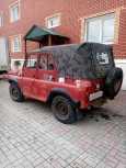 УАЗ 3151, 1993 год, 110 000 руб.