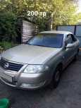 Nissan Almera Classic, 2007 год, 200 000 руб.