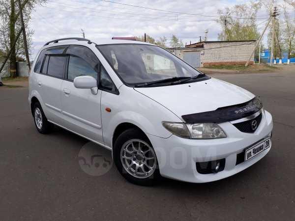 Mazda Premacy, 2002 год, 270 000 руб.