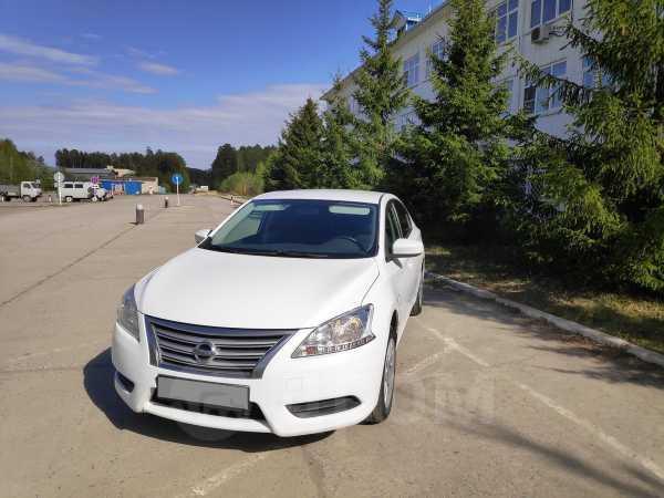 Nissan Sentra, 2015 год, 570 000 руб.
