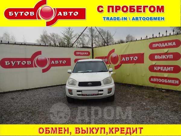 Toyota RAV4, 2000 год, 409 000 руб.