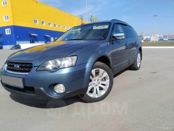 Subaru Outback, 2004 год, 620 000 руб.
