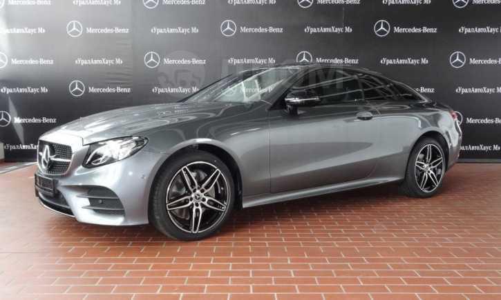 Mercedes-Benz E-Class, 2019 год, 4 516 820 руб.