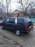 Mitsubishi Space Wagon, 1991 год, 135 000 руб.