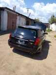 Subaru Legacy, 2005 год, 255 000 руб.