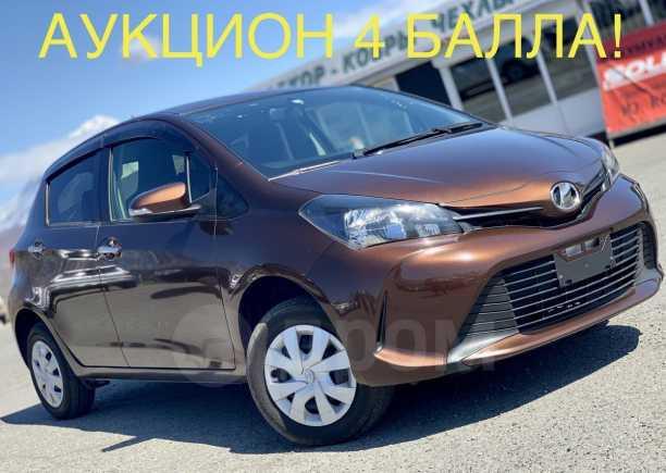 Toyota Vitz, 2015 год, 630 000 руб.