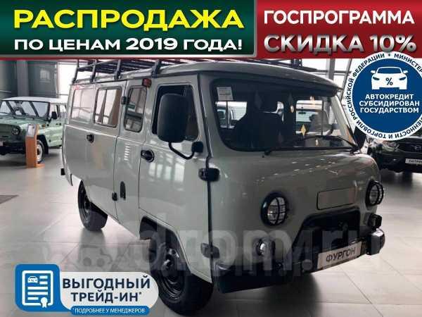 УАЗ Буханка, 2019 год, 752 000 руб.